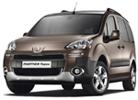 Peugeot Partner - грузовое такси Одесса