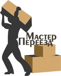 Грузчики Одесса профессионально - любые работы