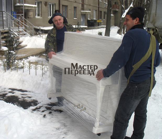 Грузчики пианино Одесса