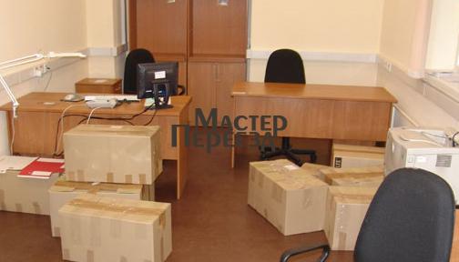 Офисный переезд в Одессе
